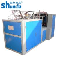 China High Automation Disposable Cup Making Machine Durable Three Phase wholesale