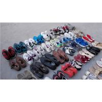 Buy cheap Grade A Cheap Bulk Used Shoes Wholesale / Second Hand Kids shoes and Mens Shoes from wholesalers