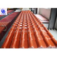 China Asa Synthetic Resin Roof Tile Upvc 219 mm Wave Space Roof Tile wholesale