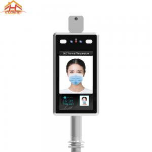China 7 inch Color Screen Face Recognition Time Attendance and Facial Access Control System with Temp Sensor wholesale