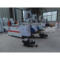 Buy cheap Full Automatic Color Printing Toilet Paper Napkin Serviette Machine with from wholesalers