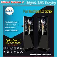China Android Touching LCD Panel Media Player - Fast, Reliable and Inexpensive wholesale