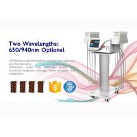 China Ce Approved 4d Lipo Laser Slimming Machine With 6/8/10/12/14/16 Pads wholesale