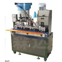 Buy cheap Fully Automatic Pin Insertion Machine Two Cord Round Wire 445kg from wholesalers