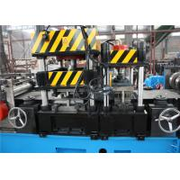 Buy cheap 380V 3phase Highway Guardrail Forming Machine 10.5T Thickness 4mm 18-20MPa from wholesalers