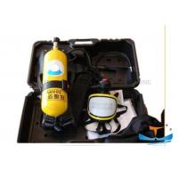 China High Performance Marine Fire Fighting Equipment 1800 L SCBA For Fired Boat wholesale