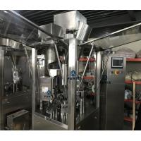 China Easy Operate Automatic Packaging Machine NJP-800 Automatic capsule filling machine on sale