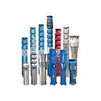 China 7 -18 Inch Submersible Well Pump / Submersible Underwater Pumps 175-600mm Diameter on sale