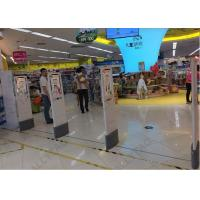 Buy cheap High Sensor Entrance Store Security Gates Aluminum Alloy Prevent Shoplifting from wholesalers