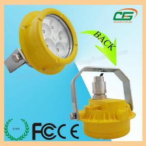 China 2000K 20 W LED Explosion Proof Light  wholesale