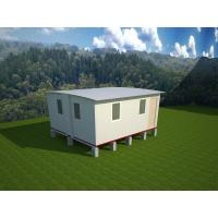 China Waterproof Portable Emergency Shelter Foldable House prefabricated Quick Assemble / Sandwich Pane; wholesale