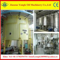 China 99% oil yield rate soybean oil processing machine Supplier