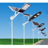 China Outdoor Pole Mounted Integrated Solar Powered Street Lights With Lithium Battery wholesale