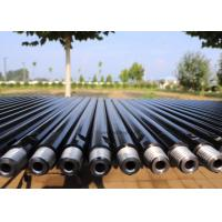 China Rock Blasting / Water Well Drilling Pipe Down The Hole Drill Rods 127mm wholesale