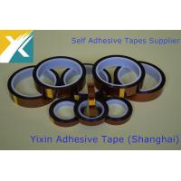 China PI tape high temperature adhesive tape high temperature heat tape high temperature insulation tape on sale