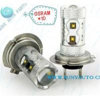 osram manufacturer h7 led fog lamp led brake lamp of. Black Bedroom Furniture Sets. Home Design Ideas