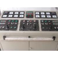 China Vessel Master Controller wholesale