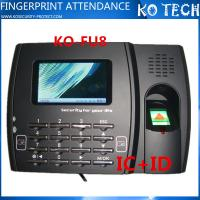 China Cheap Biometric Fingerprint Recognition Time and Attendance Device FU8 wholesale