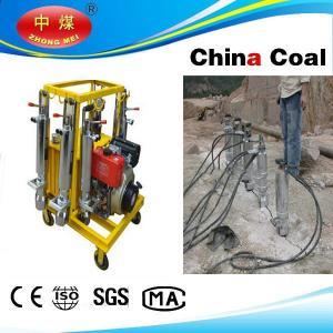 China High quality hydraulic stone splitter machine factory price wholesale