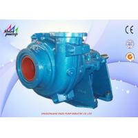 Buy cheap 150mm Discharge Light Model Horizontal Centrifugal Slurry Pump Low Abrasive For from wholesalers