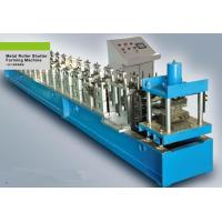 Buy cheap High Speed Fully Automatic Hydraulic Cutting Metal Shutter Door Slat Roll from wholesalers