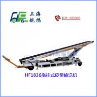 Buy cheap Towable Baggage Conveyor Belt Loader , 700 - 750 Mm Width , Easy Operation from wholesalers