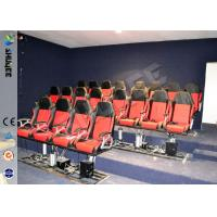 China Eletronic / Pneumatic 3DOF Motion Theater Chair With Wood Frame Carton wholesale