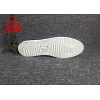 China 10.1 PH Precipitated Calcium Carbonate Powder For Rubber Shoes 96.5 - 97% Whiteness wholesale