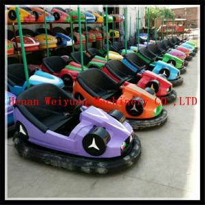 China 2 seats  fiberglass Amusement Rides Outdoor Indoor Floor Net Bumper Car on sale