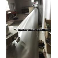 Buy cheap Standard Rotary Screen Printing Textile Machinery Spare Parts For 14m 25m 30m 40m from wholesalers