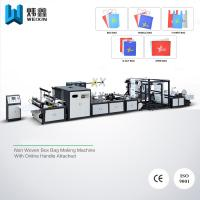 China Handle Attached Non Woven Bag Making Machine For T - shirt Bag Drawstring Bag wholesale