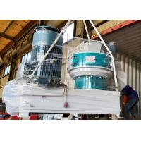 Buy cheap 1.5-2t/H Capacity Vertical Pellet Mill , 132Kw Motor Large Scale Wood Pellet from wholesalers