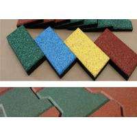 Quality Outdoor Playground Small Rubber Floor Tiles Anti Slip Rectangular Shape for sale