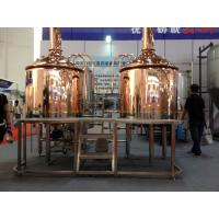 China 500L Commercial Beer Brewing Equipment Pipe Welding With Lauter Tun wholesale