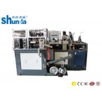 China Environmental Hot Air Automatic Paper Cup Forming Machine With Double Turnplate wholesale