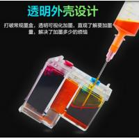 China Edible ink cartridge for Coffee printer Food printer for HP 803BK 803 COLOR wholesale