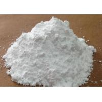 China Silicon Dioxide Material Hydrated Amorphous Silica For Generally Paints And Coatings wholesale