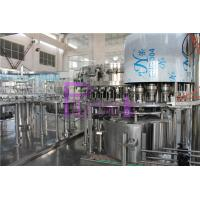 China DCGF40-40-12 Carbonated Soda Drink Filling Machine / Equipment / Plant Fully Automatic on sale