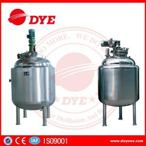 China Sanitary Dense Stainless Steel Tanks Magnetic Agitator Jacket Reactor Airtight wholesale