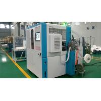 China Automatic Paper Cup Machinery With New Guarding Door and Inspection System wholesale