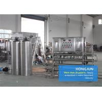 Quality OEM Industrial Water Purification Equipment Automatic Welding SS304 / 316L Storage for sale