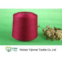 China High Tenacity Ring Spun Dyed Polyester Yarn , 100% Virgin Polyester Color Yarn Dyeing wholesale