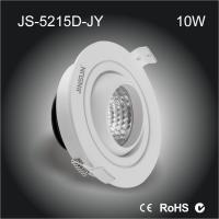 China 10w led cob down light with fire retardation AL material housing eyeball shape wholesale