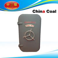 China Explosion-proof Airtight Door wholesale