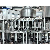 China Fully Automatic Bottle Filling Machine RFC-H Series 4-In-1 Hot Filling Pulp Juice wholesale