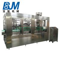 Buy cheap Small Volume Automatic Water Filling Machine Soda Bottle Machine Scale Water from wholesalers