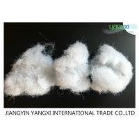 China 64mm White Non Woven Polyester Fiber 15 Denir For Souring Pad / Geotextile wholesale
