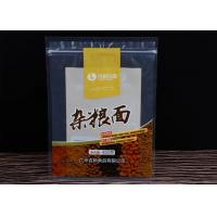 Buy cheap Noodle Laminated Packaging Bags Cooked Food Bag Three Sides Sealed from wholesalers