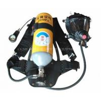 China 5L , 6L , 6.8L Self Contained Air Breathing Apparatus wholesale