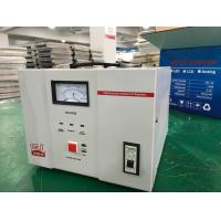 China Super Low Voltage 2000w Svc Voltage Stabilizer For Householders wholesale